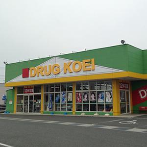 メルクス田川店